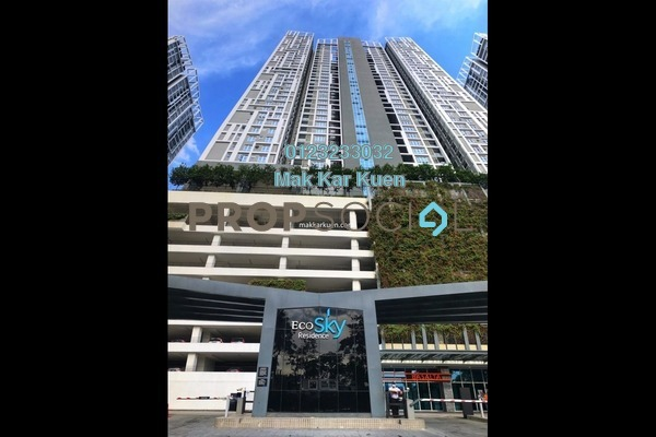 Ecosky residence  5    watermark kwphbgh3ixpwh2ycclbp small