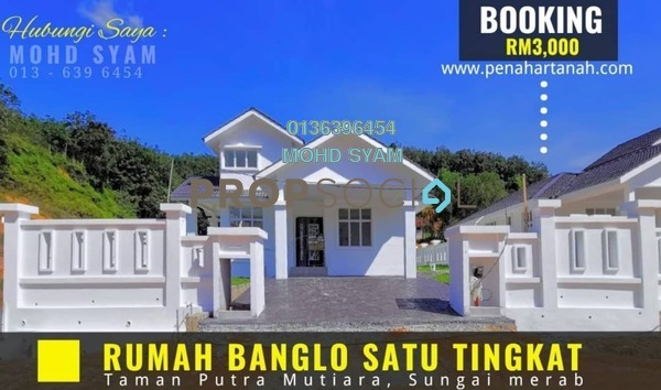 Bungalow For Sale in Kampung Tengah Sungai Merab, Kajang Freehold Unfurnished 4R/3B 750k