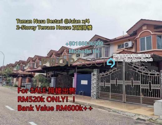Terrace For Sale in Taman Nusa Bestari 1, Iskandar Puteri (Nusajaya) Freehold Semi Furnished 4R/3B 520k