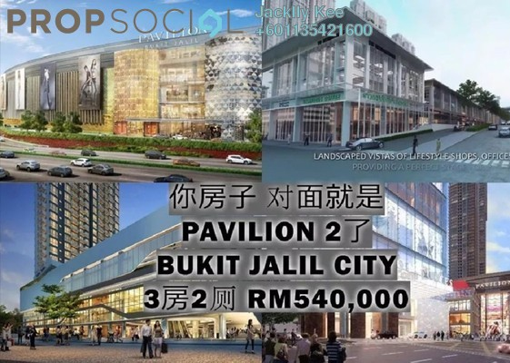 Condominium For Sale in Paraiso @ The Earth Bukit Jalil, Bukit Jalil Freehold Unfurnished 3R/2B 300k
