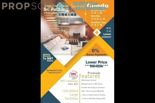 Condominium For Sale in 8th & Stellar, Sri Petaling Leasehold Fully Furnished 1R/2B 498k