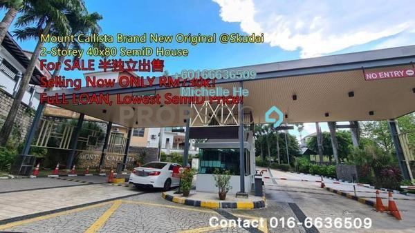 Semi-Detached For Sale in Taman Sri Skudai, Skudai Freehold Semi Furnished 5R/5B 730k