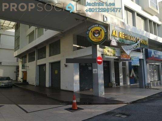 E 01 05  ground floor  pusat komersial starparc po mar1ses4ygxdyq dgbwe small