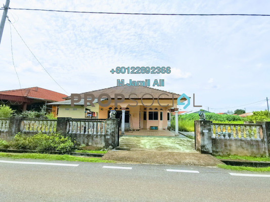 Bungalow For Sale in Taman Chaah Baru, Chaah Leasehold Semi Furnished 4R/4B 450k