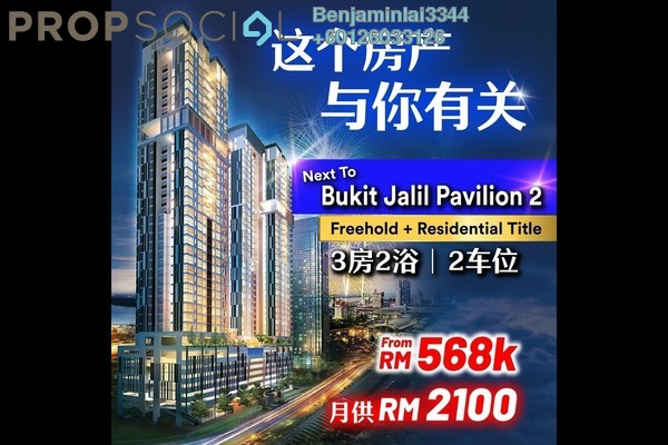 Condominium For Sale in The Maple Residences, Old Klang Road Freehold Semi Furnished 3R/2B 799k