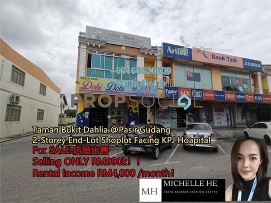 Shop For Sale in Taman Bukit Dahlia, Pasir Gudang Freehold Unfurnished 0R/0B 990k