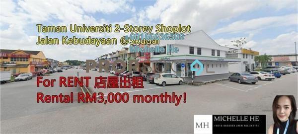 Shop For Rent in Taman Universiti, Skudai Freehold Unfurnished 0R/0B 3k
