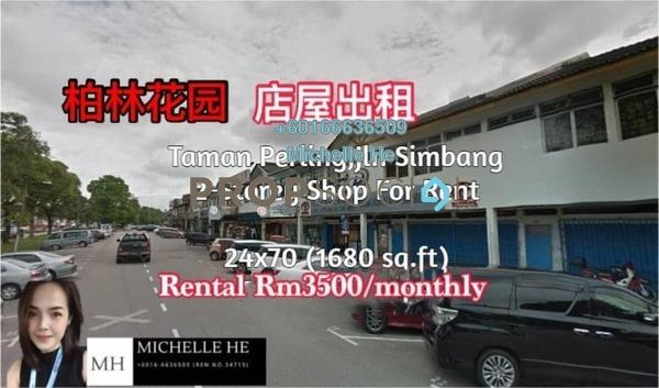 Shop For Rent in Taman Perling, Iskandar Puteri (Nusajaya) Freehold Unfurnished 0R/2B 3.5k