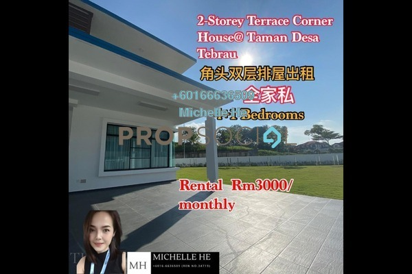 Terrace For Rent in Taman Desa Tebrau, Tebrau Freehold Fully Furnished 5R/4B 3k