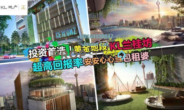 Condominium For Sale in Ceylonz Suites, Bukit Ceylon Freehold Semi Furnished 1R/1B 552k