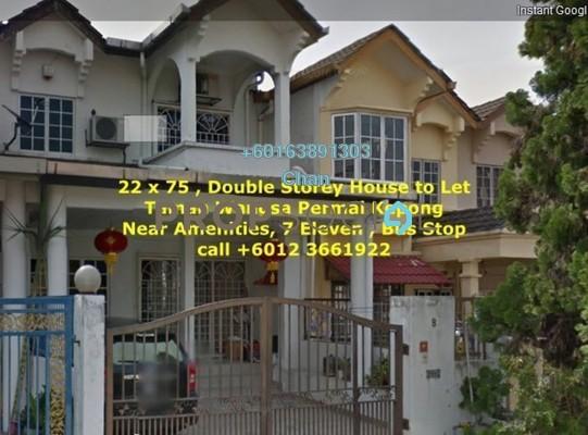 Terrace For Rent in Taman Wangsa Permai, Kepong Freehold Unfurnished 4R/3B 1.6k