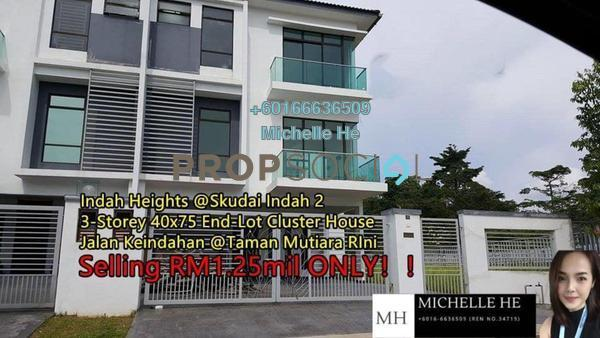 Semi-Detached For Sale in Indah Heights, Skudai Freehold Unfurnished 6R/5B 1.25m