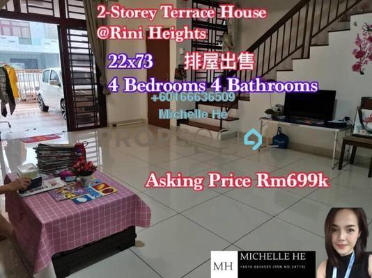 Terrace For Sale in Rini Heights, Skudai Leasehold Semi Furnished 4R/4B 699k