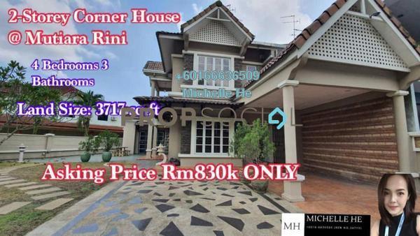 Terrace For Sale in Taman Mutiara Rini, Skudai Freehold Semi Furnished 4R/3B 830k