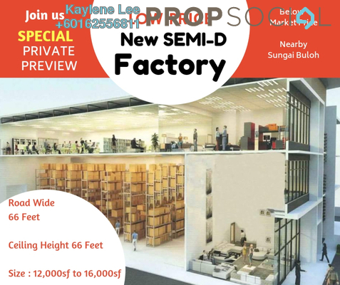 Factory For Sale in Nouvelle Industrial Park, Kota Puteri Leasehold Unfurnished 0R/7B 2.9m