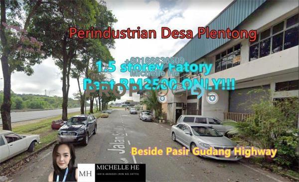 Factory For Rent in Taman Perindustrian Plentong, Johor Bahru Freehold Unfurnished 1R/2B 2.5k