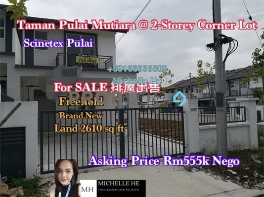 Terrace For Sale in Taman Pulai Mutiara, Skudai Freehold Unfurnished 4R/3B 555k