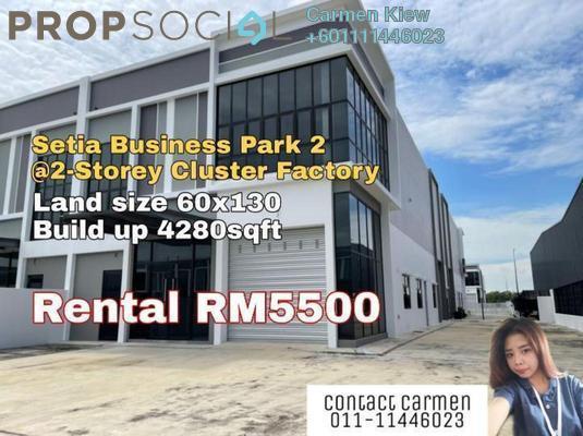 Factory For Rent in Setia Business Park 2, Johor Bahru Freehold Unfurnished 0R/0B 5.5k