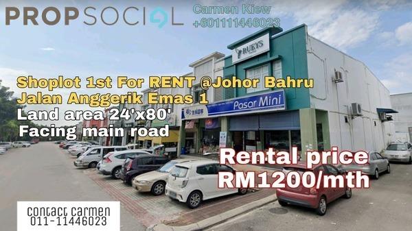 Shop For Rent in Taman Perusahaan Ringan Pulai, Skudai Freehold Unfurnished 0R/2B 1.2k