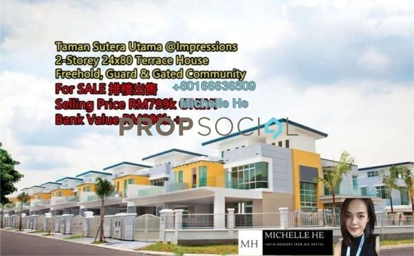 Terrace For Sale in Taman Sutera Utama, Skudai Freehold Unfurnished 5R/4B 799k