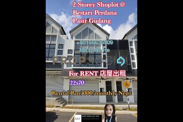 Shop For Rent in Meridin East, Pasir Gudang Freehold Unfurnished 0R/2B 2k
