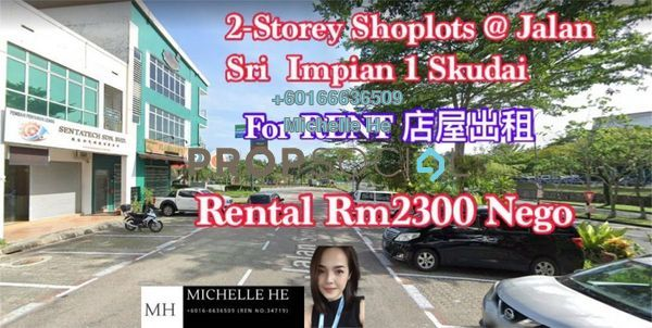 Shop For Rent in Taman Impian Emas, Skudai Freehold Unfurnished 0R/0B 2.3k