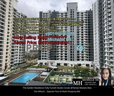 Condominium For Rent in The Garden Residences, Skudai Freehold Fully Furnished 0R/1B 950translationmissing:en.pricing.unit