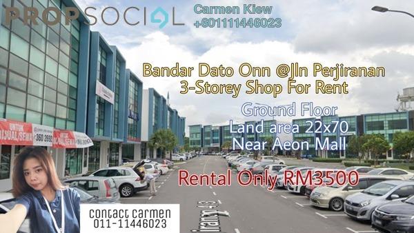 Shop For Rent in Perjiranan 11, Bandar Dato' Onn Freehold Unfurnished 0R/2B 3.5k