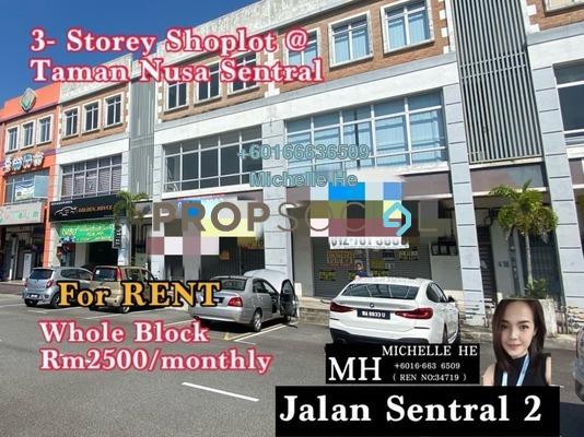 Shop For Rent in Nusa Sentral, Iskandar Puteri (Nusajaya) Freehold Semi Furnished 0R/0B 2.5k
