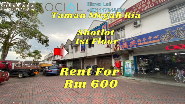 Office For Rent in Taman Megah Ria, Pasir Gudang Freehold Unfurnished 2R/2B 600translationmissing:en.pricing.unit