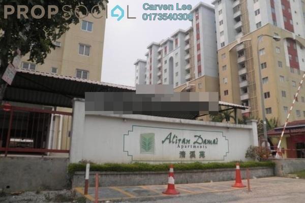Aliran damai apartment bandar damai perdana 98673576205647187 bzp gf9uhfplujf gh7d small