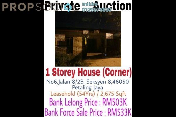 Condominium For Sale in Ken Damansara I, Petaling Jaya Freehold Semi Furnished 3R/2B 533k