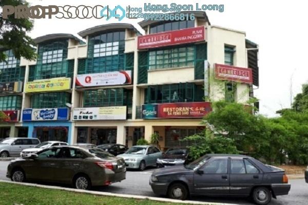 Office For Rent in Dataran Ara Damansara, Ara Damansara Freehold Semi Furnished 0R/2B 3.9k