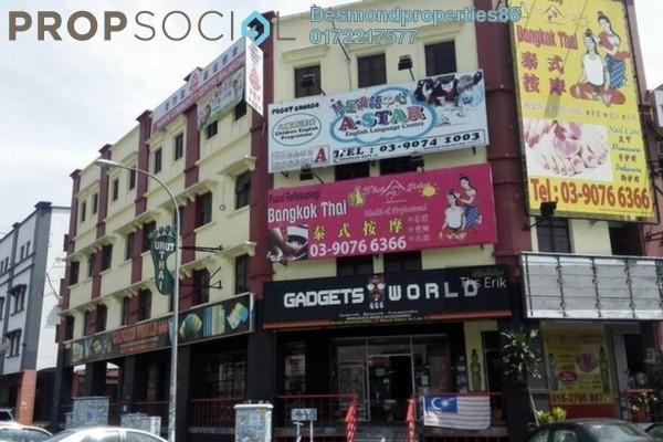 Jalan kasturi 3 cheras balakong balakong malaysia  ahy9we6ptnt1gwxyreol small