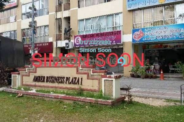 Shop For Rent in Amber Business Plaza 1, Ampang Freehold Unfurnished 0R/0B 1.98k