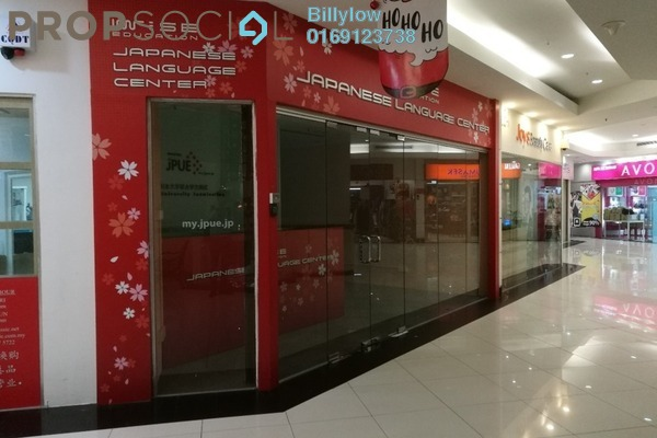 Shop For Sale in Amcorp Mall, Petaling Jaya Freehold Semi Furnished 0R/0B 1.65m