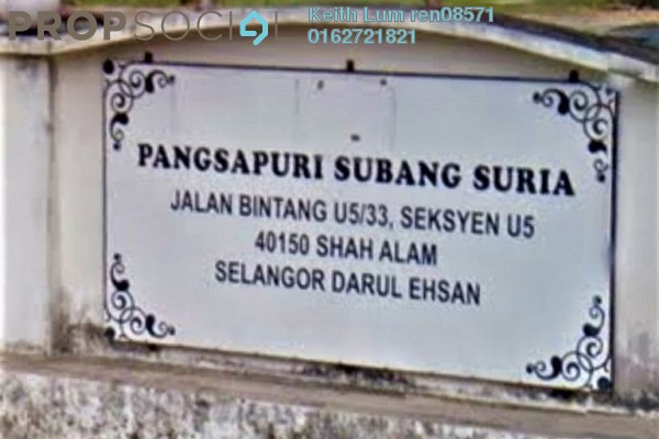 Subang suria apt 2 kv157vzxud 1gpatwscd small