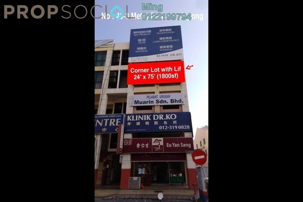 Office For Rent in Metro Prima, Kepong Freehold Unfurnished 0R/2B 1.8k