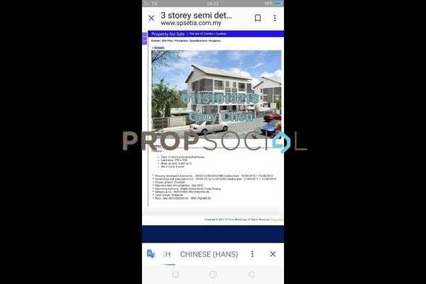 Condominium For Sale in Setia Pearl Island, Sungai Ara Freehold Semi Furnished 6R/5B 1.89m