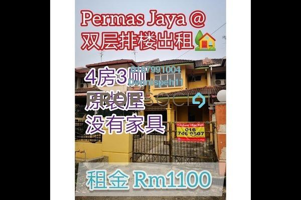 Terrace For Rent in Senibong Cove, Bandar Baru Permas Jaya Freehold Unfurnished 4R/3B 1.1k