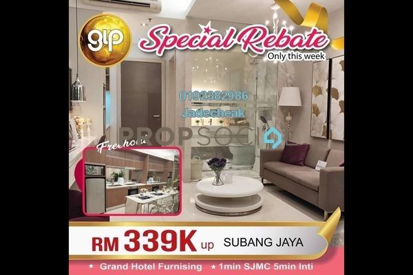 SoHo/Studio For Sale in SS12, Subang Jaya Freehold Fully Furnished 1R/1B 330k