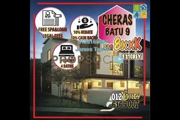 Terrace For Sale in Sunway Cheras, Batu 9 Cheras Freehold Unfurnished 6R/5B 899k