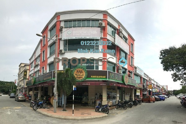 Shop For Sale in Dolomite Business Park, Batu Caves Leasehold unfurnished 0R/0B 4.95m