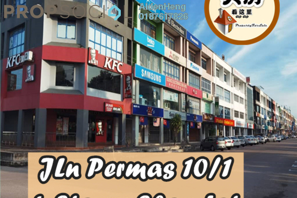 Shop For Sale in Permas 11, Bandar Baru Permas Jaya Freehold semi_furnished 0R/0B 2.3m