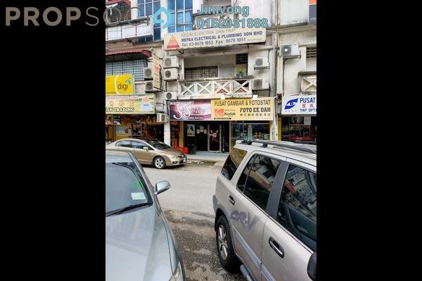 Office For Rent in BK1, Bandar Kinrara Freehold Unfurnished 1R/1B 1.4k