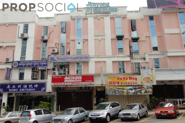 Office For Sale in Medan Putra Business Centre, Bandar Menjalara Freehold Unfurnished 0R/1B 220k
