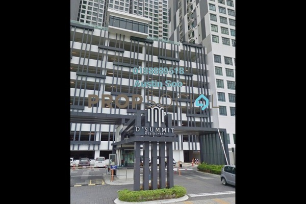 Condominium For Sale in D'Summit Residences, Skudai Freehold Unfurnished 2R/2B 288k