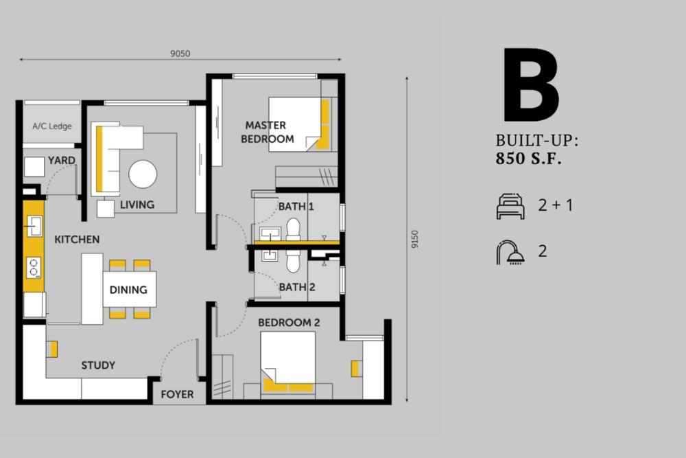 Emerald 9 Type B Floor Plan