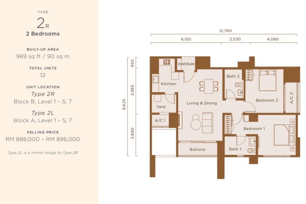 One Cochrane Residences Type 2 Floor Plan