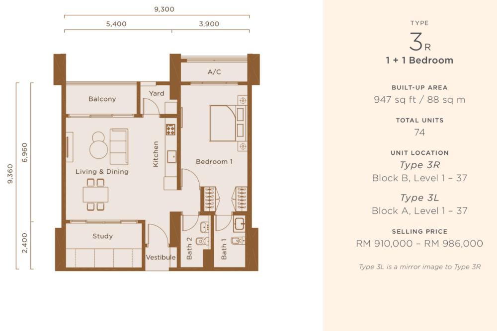 One Cochrane Residences Type 3 Floor Plan